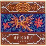 Arkona - Lepta (Chronique)
