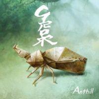 Grorr - Anthill
