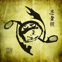 Ninjaspy - No Kata