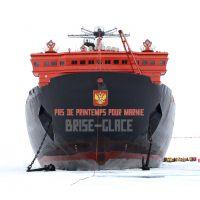 Pas De Printemps Pour Marnie - Brise-Glace (EP)