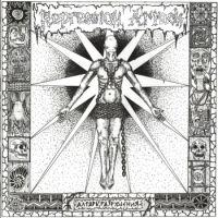 Repression Attack - Altar of Destruction