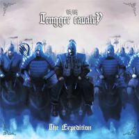 Tengger Cavalry - The Expedition