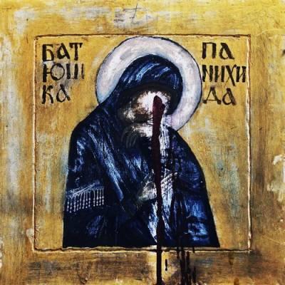 Batushka - Panihida (chronique)
