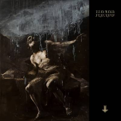 Behemoth - I Loved You At Your Darkest (chronique)