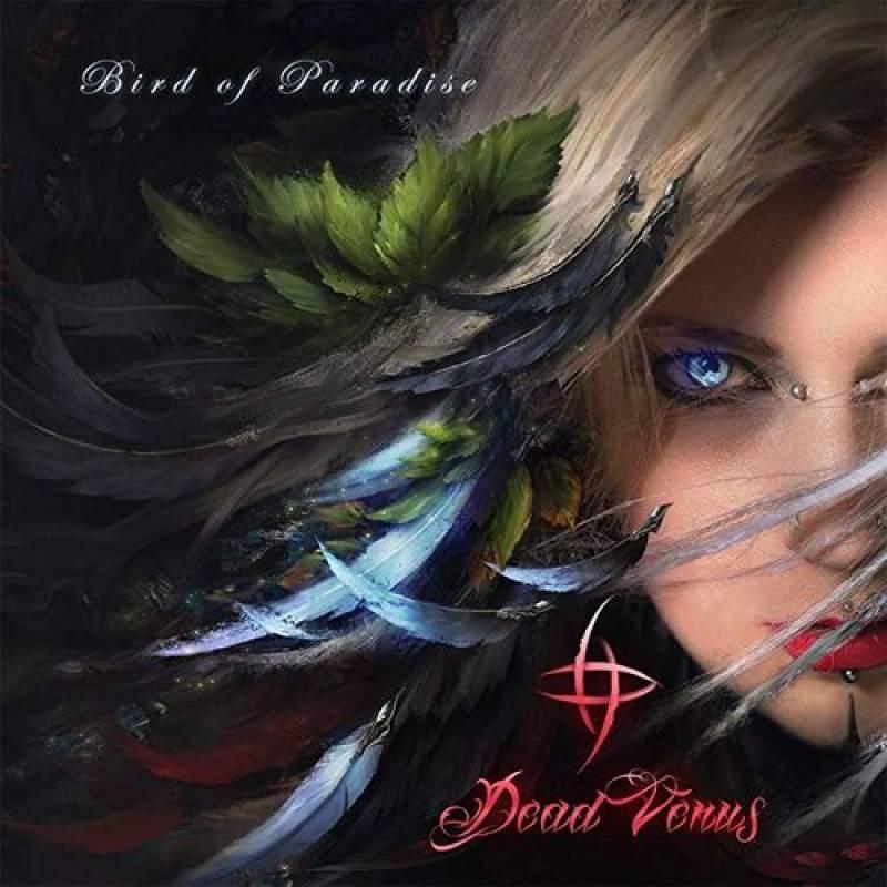 https://www.coreandco.fr/upload/pics/albums2/big/dead-venus-bird-of-paradise-7913.jpg