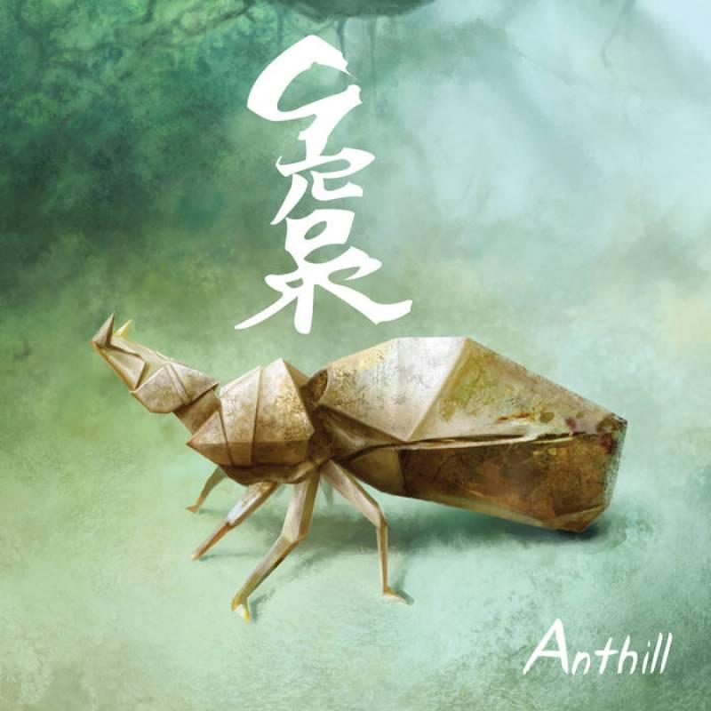 chronique Grorr - Anthill