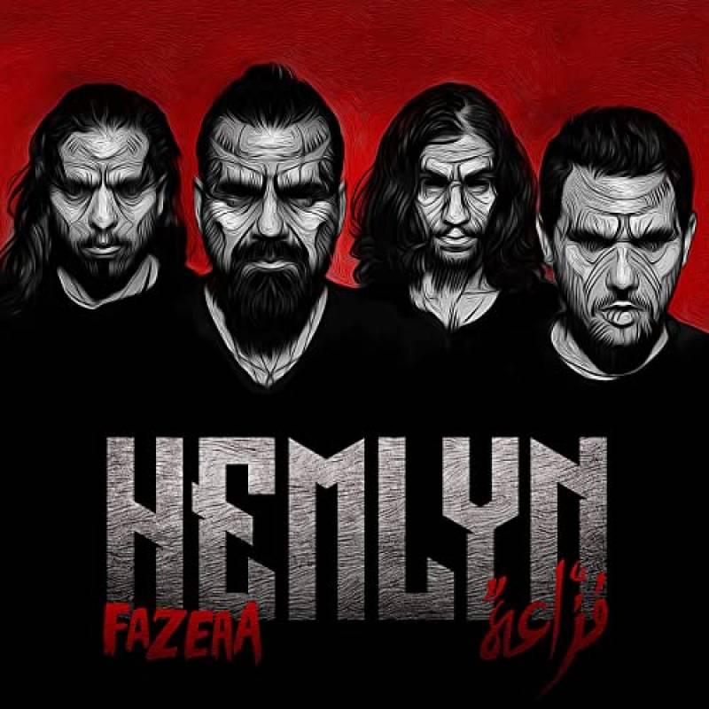 chronique Hemlyn - Fazeaa