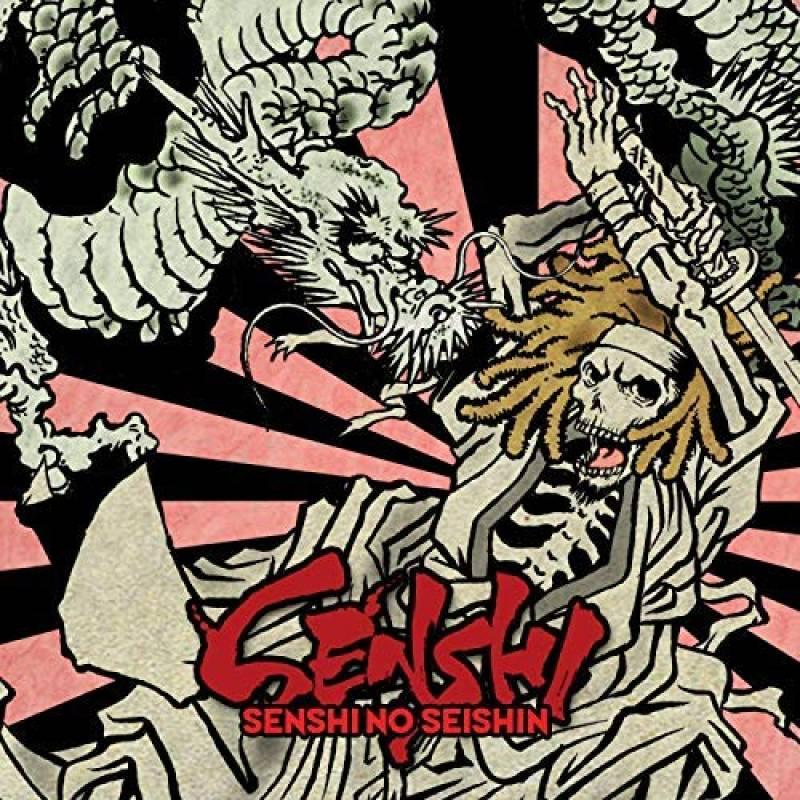 chronique Senshi - Senshi No Seishin