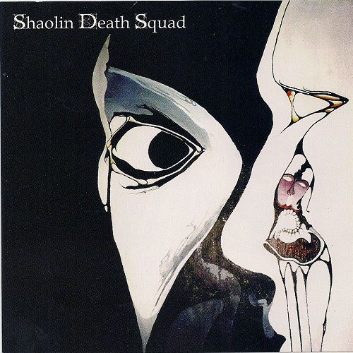 chronique Shaolin Death Squad - Shaolin Death Squad