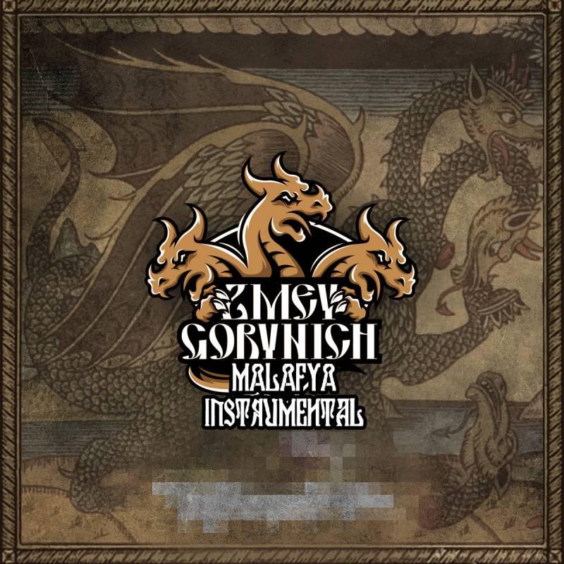 chronique Zmey Gorynich - Malafya