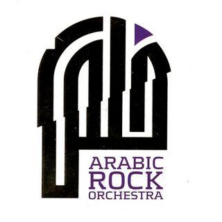 Khalas - Arabic Rock Orchestra (chronique)