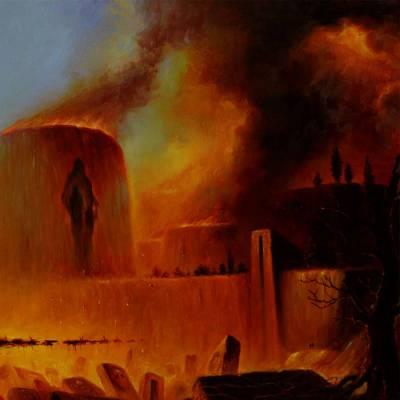Pervy Perkin - Comedia: Inferno