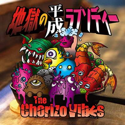 The Chorizo Vibes - Jigoku No Heisei Rhapsody