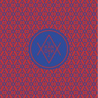 Ukandanz - EP 2014