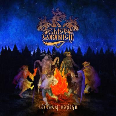 Zmey Gorynich - Чёртовы Пляски (Devilish Dances) (chronique)