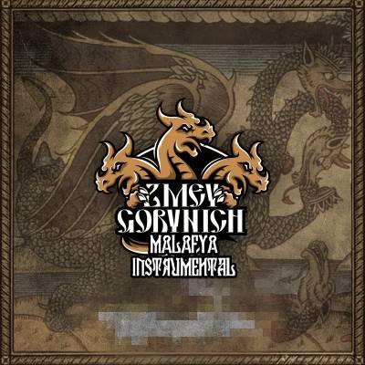 Zmey Gorynich - Malafya (chronique)