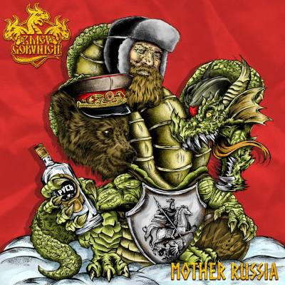 Zmey Gorynich - Mother Russia (chronique)