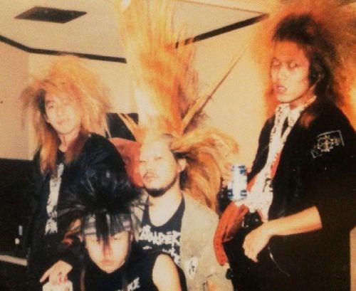 Death Side (groupe/artiste)
