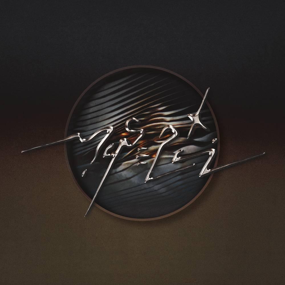 Maserati (groupe/artiste)