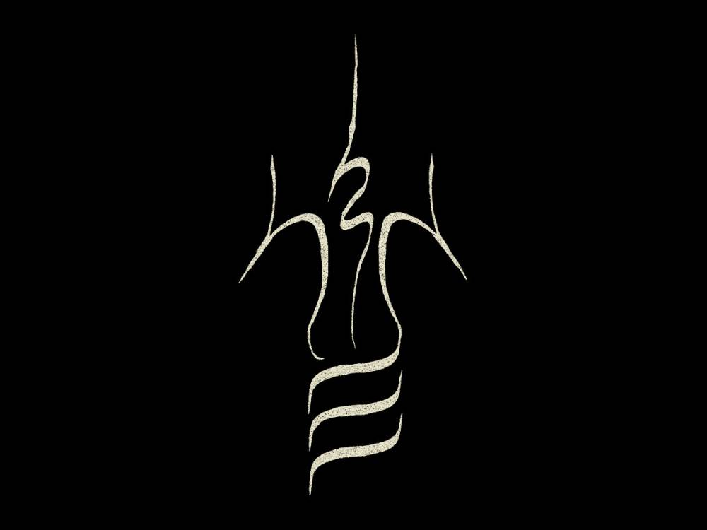 Serpent Column (groupe/artiste)