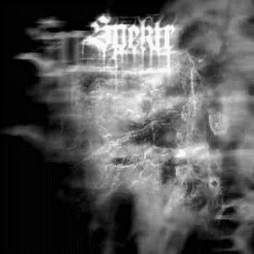 Spektr (groupe/artiste)