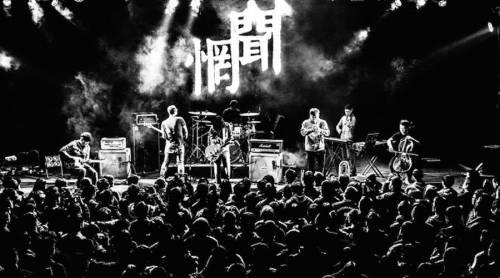 Wang Wen (groupe/artiste)