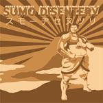 Sumo disentery - Compilation