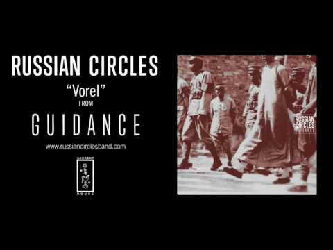Russian Circles sort son premier single (actualité)