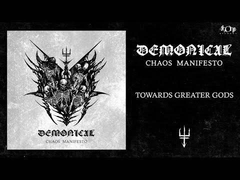 Demonical revient à partir de rien (actualité)