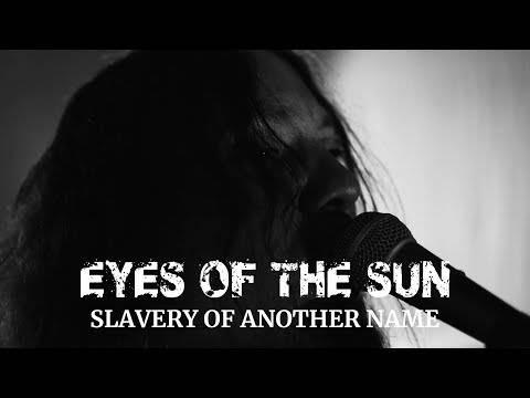 Eyes of the Sun tout une histoire de nom (actualité)