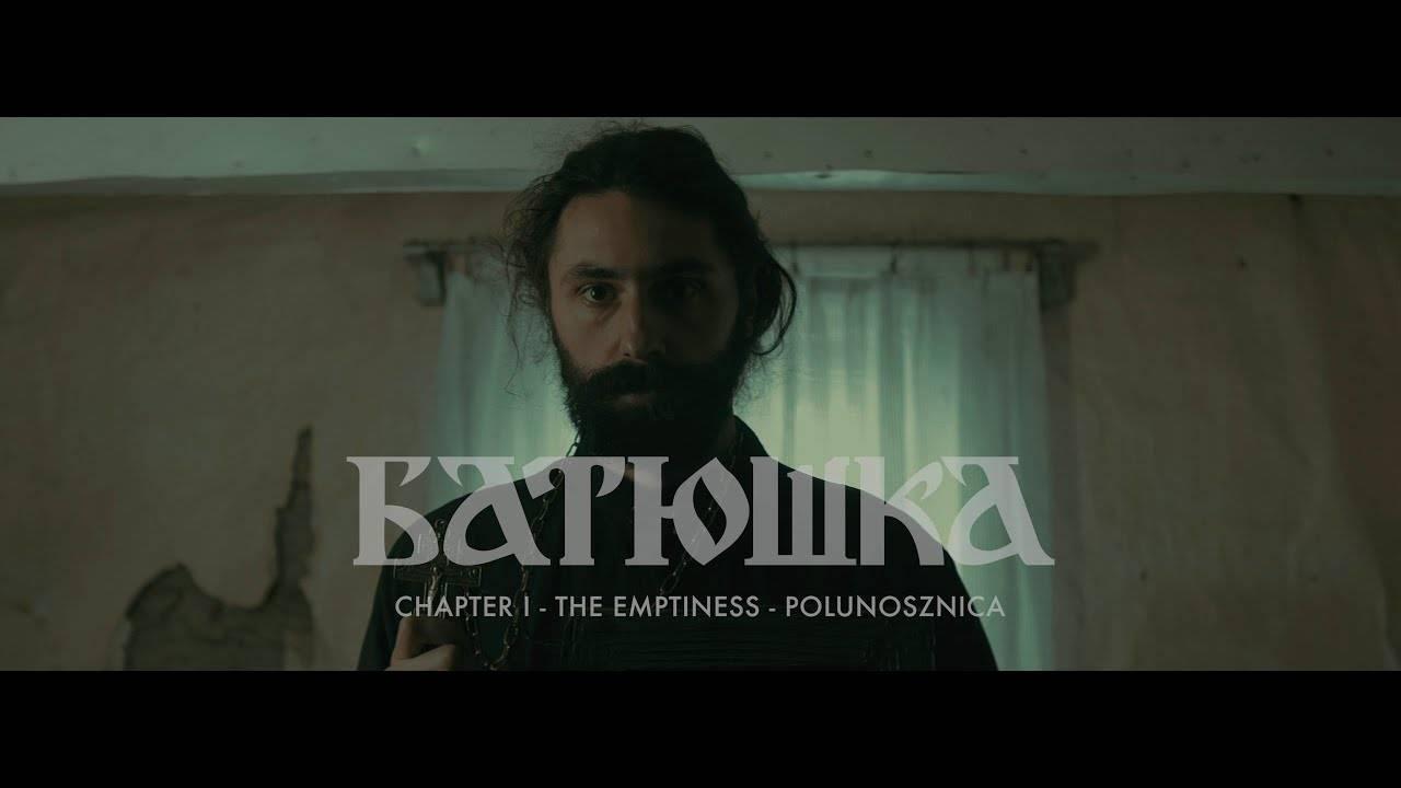 Batushka Hop ! c'est dit (actualité)