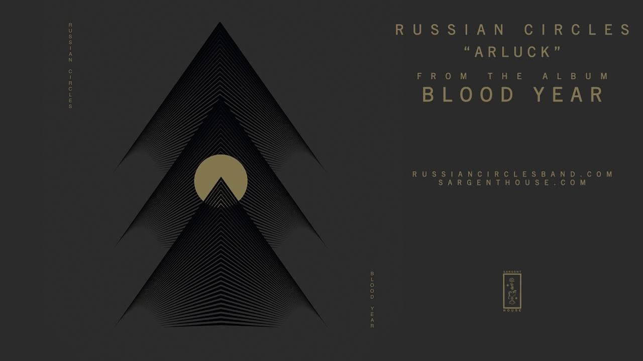 Russian Circles voit une année en rouge (actualité)