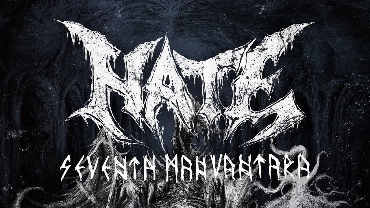 Hate s'en vantera (actualité)