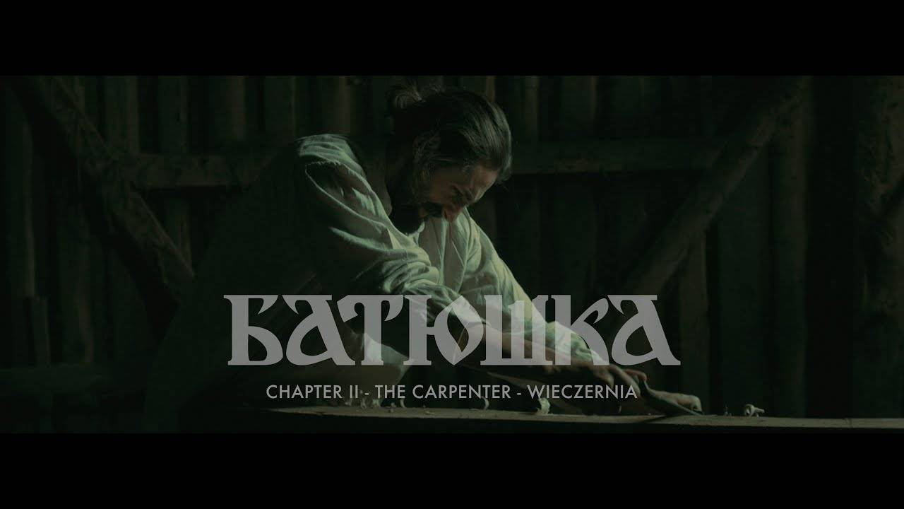 Batushka chez Pierre Tchernia  (actualité)
