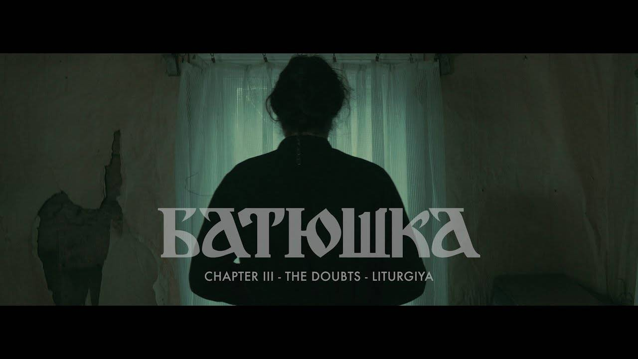 Batushka en plein doute (actualité)