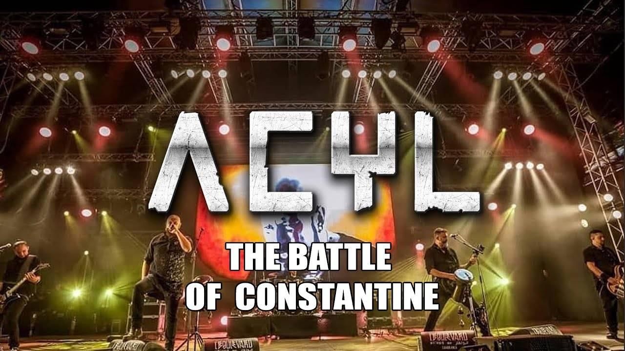 Acyl s'en va-t-en guerre -