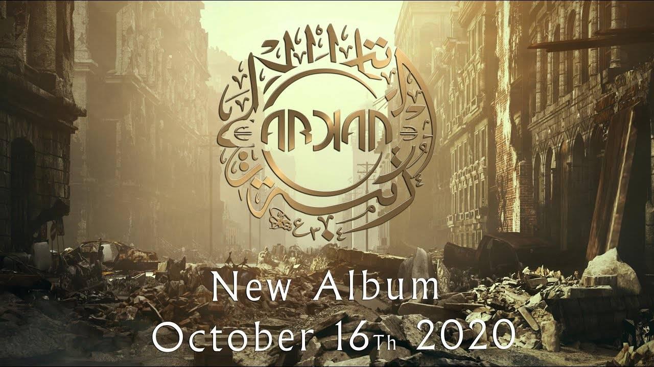 Sortie décalée pour le nouvel album d'Arkan  (actualité)