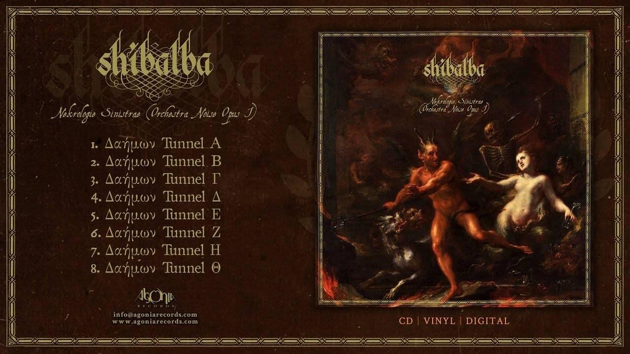 Shibalba à la rubrique nécrologique-Nekrologie Sinistrae (Orchestral Noise Opus I) (actualité)