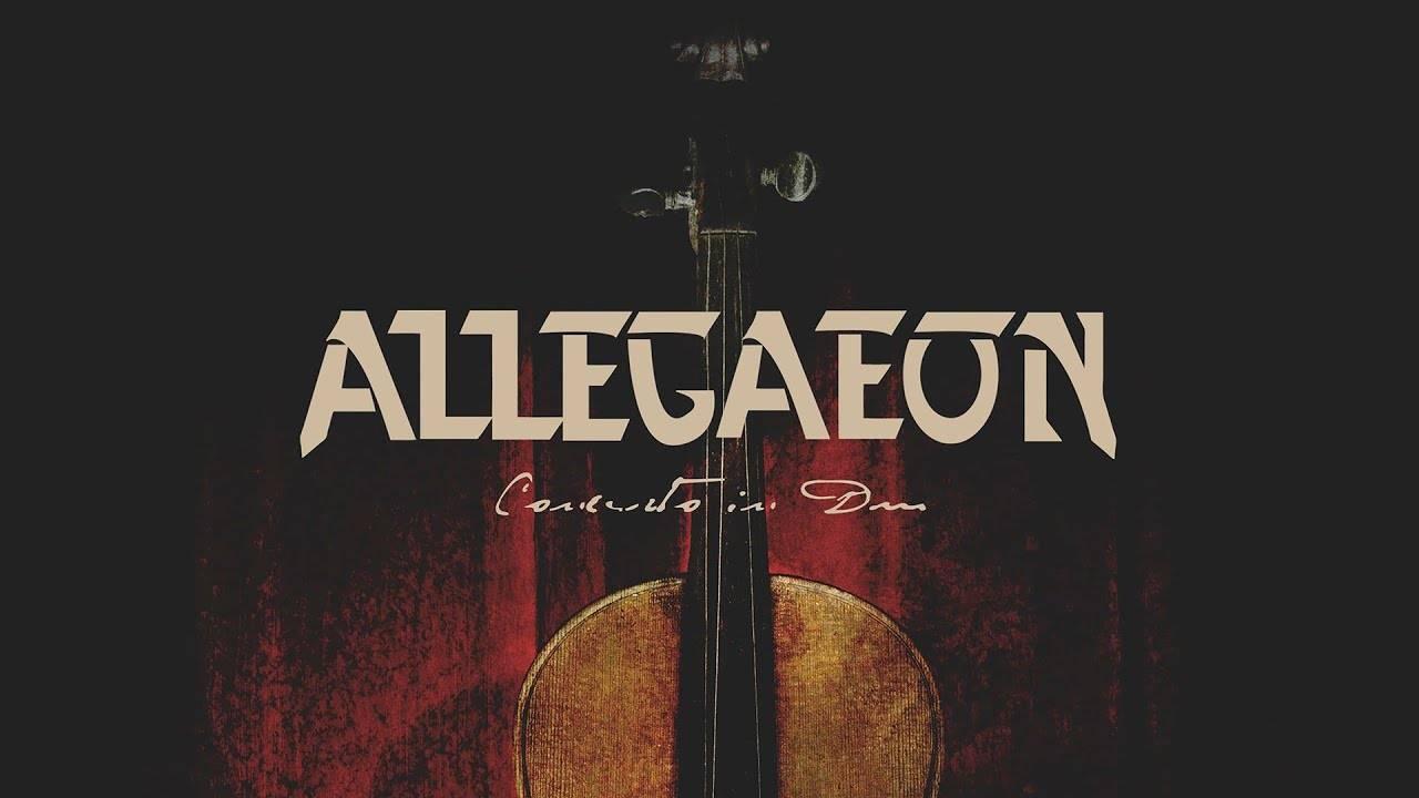 Allegaeon écrit un concerto - Concerto in  DM (actualité)