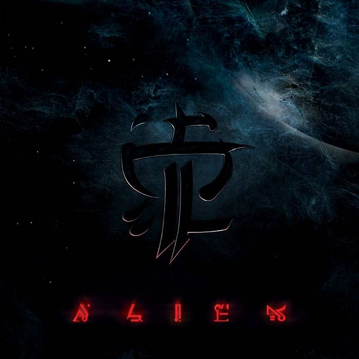 Strapping Young Lad en vinyle - Alien et The New Black (actualité)