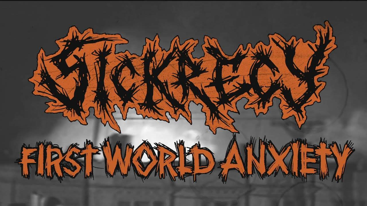 Sickrecy rend tout le monde anxieux - First World Anxiety