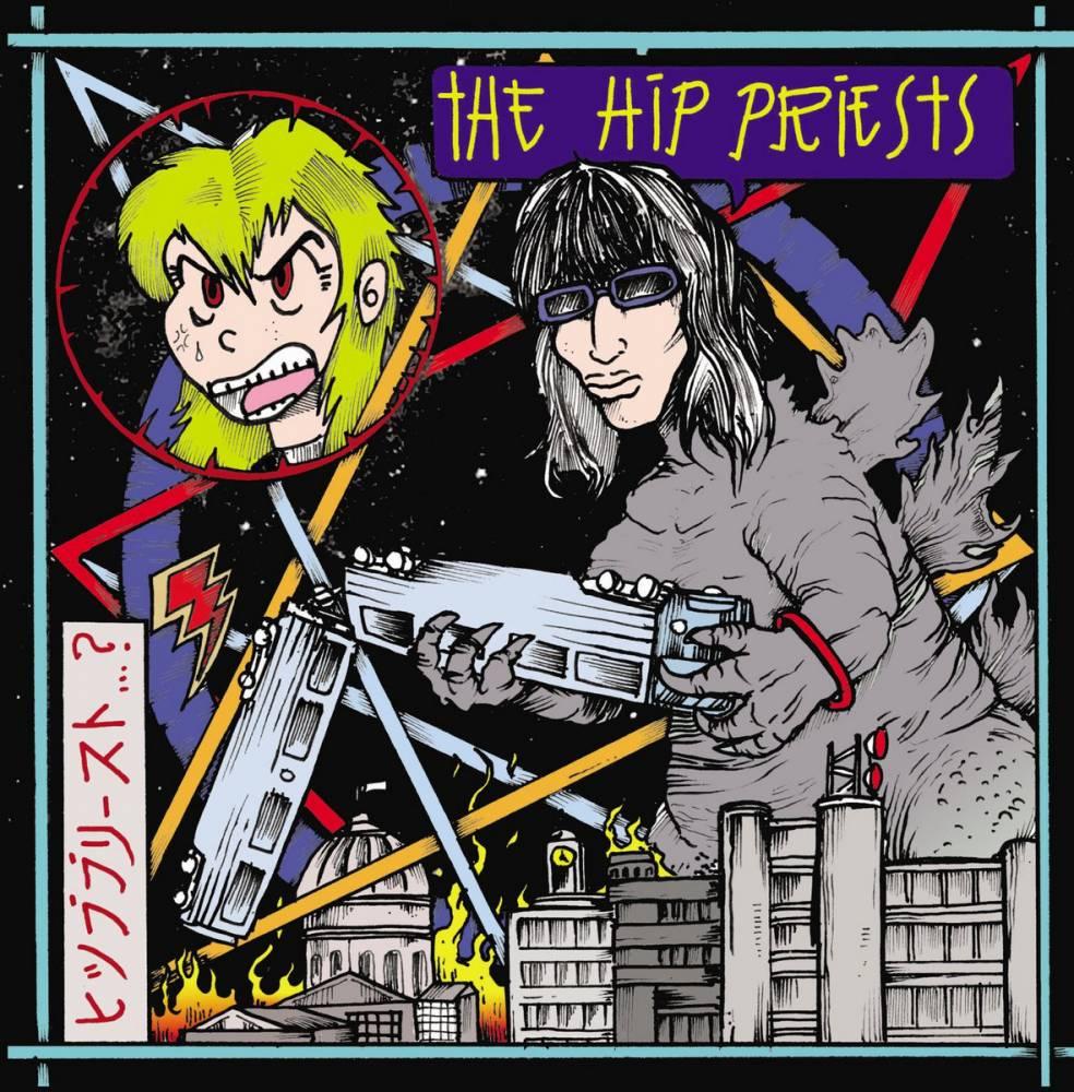 The Hip Priests admettent des erreurs - No Stranger To Failure & Sounds A Lot Like War (actualité)