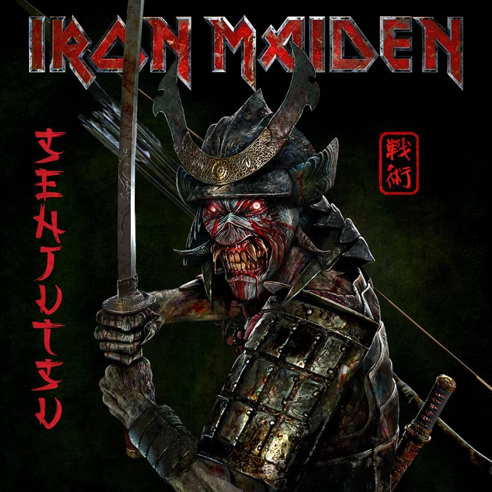 Iron Maiden se met aux arts martiaux - Senjutsu (actualité)