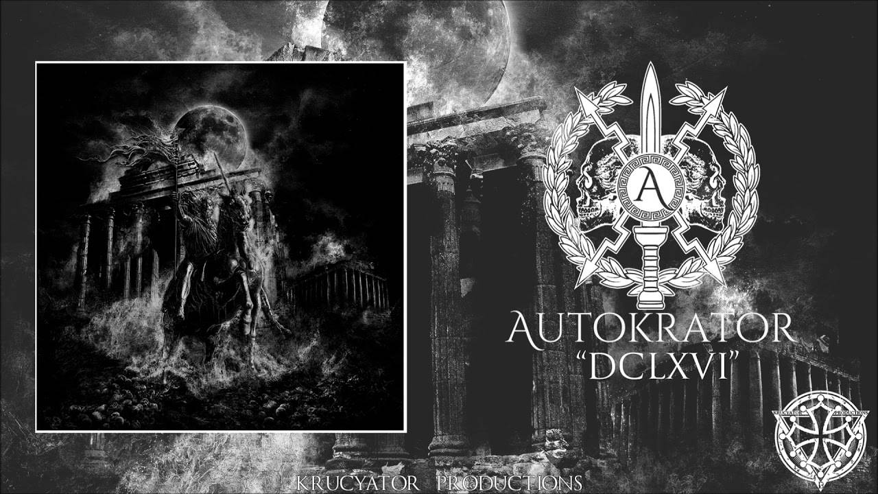 Autokrator Ave Domitien - DCLXVI